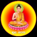 Buddha Vandana with Audio Clip icon