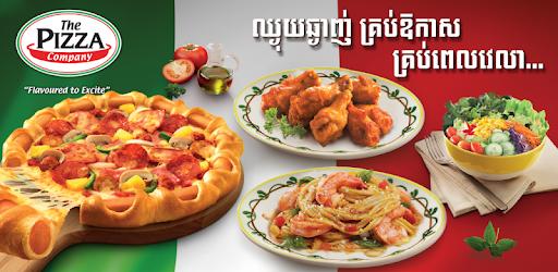 The Pizza Company KH pc screenshot