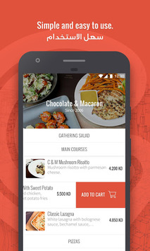Carriage - Food Delivery APK screenshot 1