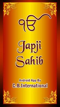 Japji Sahib APK screenshot 1