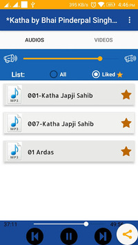 Katha By Bhai Pinderpal Singh Ji APK screenshot 1