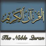Islam: Al-Quran Al-Kareem icon