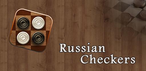 Russian Checkers pc screenshot