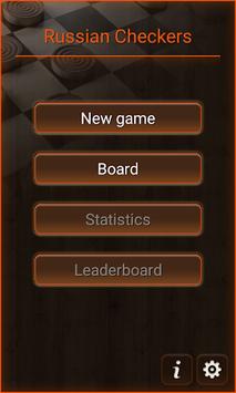 Russian Checkers APK screenshot 1