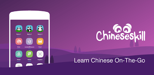 Learn Chinese Free - ChineseSkill pc screenshot