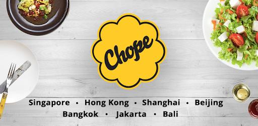 Chope Restaurant Reservations pc screenshot