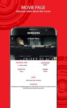 Cinescape - KNCC APK screenshot 1