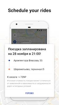 Citymobil Taxi APK screenshot 1