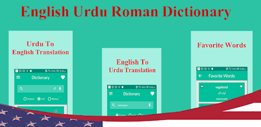 English Urdu Offline Dictionary-Translator pc screenshot