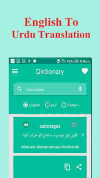 English Urdu Offline Dictionary-Translator APK screenshot 1