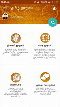 Horoscope in Tamil APK screenshot 1