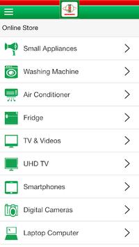Senheng Electric APK screenshot 1