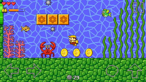 Retro World APK screenshot 1