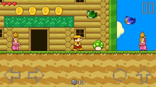 Retro World APK screenshot 1