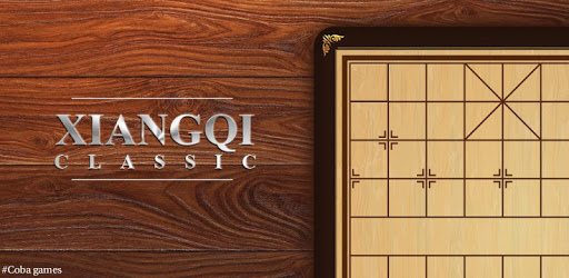 Xiangqi Classic Chinese Chess pc screenshot