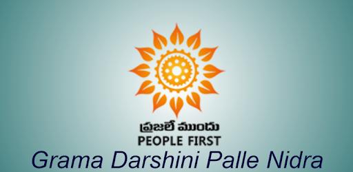 Grama Darshini Palle Nidra pc screenshot
