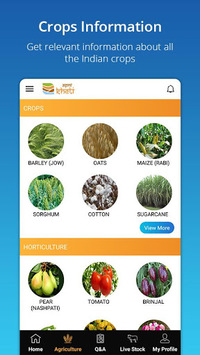 Apni Kheti - Agriculture Information & Farming App APK screenshot 1