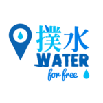 Water for Free - Dispenser Map icon