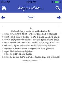 ZION Telugu Songs APK screenshot 1