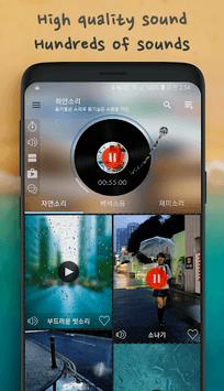 White Sound Pro APK screenshot 1