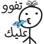 Stickers Arabia WAStickerApps icon
