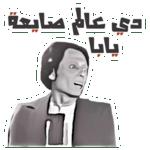 ملصقات واتساب 2020 - WAStickerApps icon