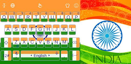 Indian Independence Day Keyboard Theme pc screenshot