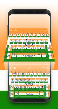 Indian Independence Day Keyboard Theme APK screenshot 1