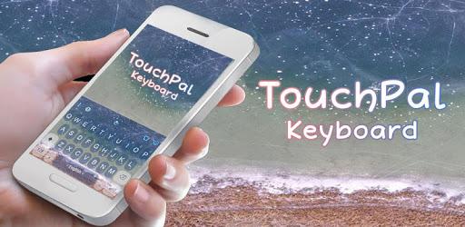 Galaxy New Keyboard Theme pc screenshot