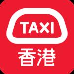 HKTaxi - Taxi Hailing App (HK) icon