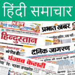 Hindi News - All Hindi News India UP Bihar Delhi icon