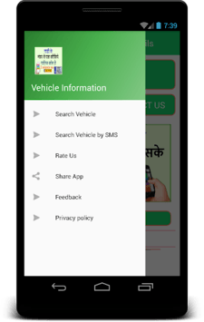 How to find vehicle owner detail APK screenshot 1