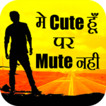Akad Aukat Attitude Status icon