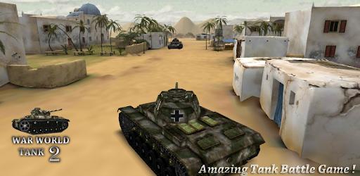 War World Tank 2 pc screenshot