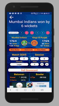 Cricket: Live Line & Fastest Live Score APK screenshot 1