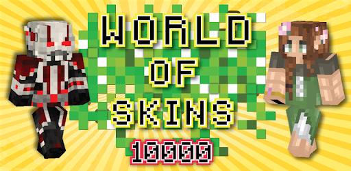 World of Skins pc screenshot