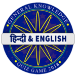 KBC 2018 FOR PC