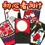 Hanafuda Koikoi for beginners icon