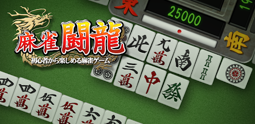 Mahjong Free pc screenshot