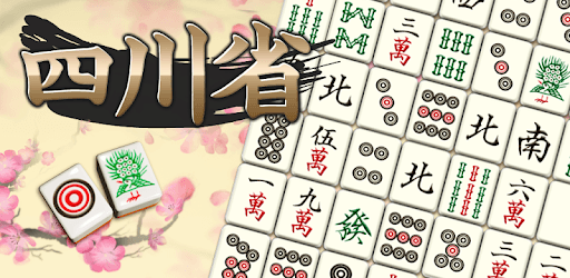 Mahjong Puzzle Shisensho pc screenshot