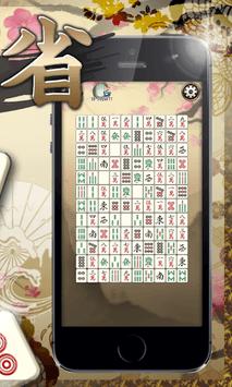 Mahjong Puzzle Shisensho APK screenshot 1