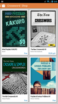 Puzzle Books (English) APK screenshot 1