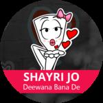 Shayari Jo Deewana Bana De icon