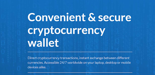 Cryptonator cryptocurrency wallet pc screenshot