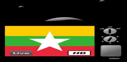 TV Myanmar - All Live TV pc screenshot