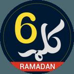 6 Kalma of Islam 2017 icon