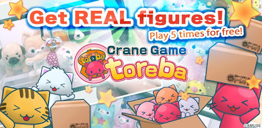 Crane Game Toreba pc screenshot