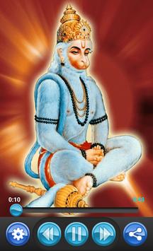 Hanuman Chalisa APK screenshot 1