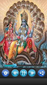 Laxmi Aarti APK screenshot 1