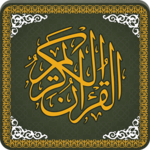 Al Quran-ul-Kareem for pc icon